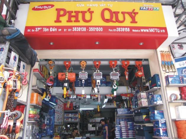 phuquy_shop7